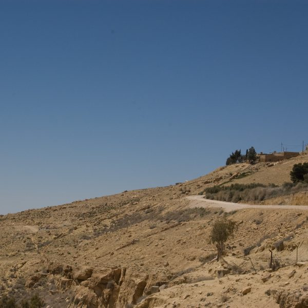 Beit al Taybeh on the lower slope of Taybeh